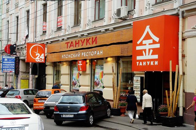 В ресторанах японской кухни на первом месте будут присутствовать национальные алкогольные напитки этой страны