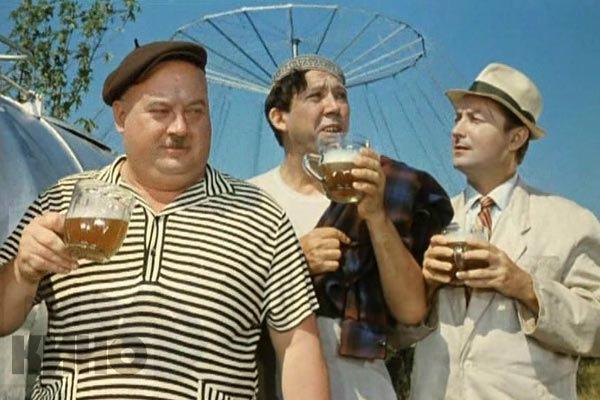 Губит людей не пиво - губит людей вода. Эта фраза всем нам – поколению, взращенному на советских фильмах, хорошо знакома