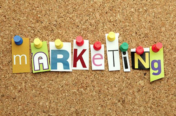 Маркетинг реклама и торговля