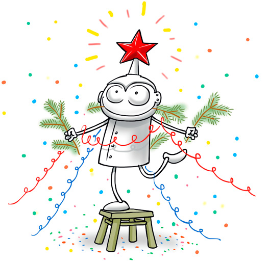 Поздравляю с 2013!!!